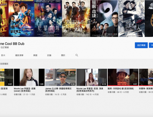 Youtube Channel 節目表
